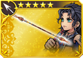 DFFOO Glaive (XIII)