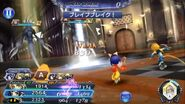 DFFOO Holy Blow
