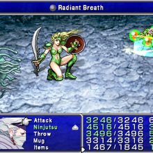 FF4PSP Ability Summon.png