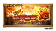 FFRK unknow event 138