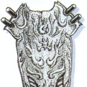 FFVI Flame Shield Artwork.jpg