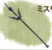 Mythril SpearFFIX