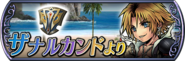 Tidus Event banner JP from DFFOO