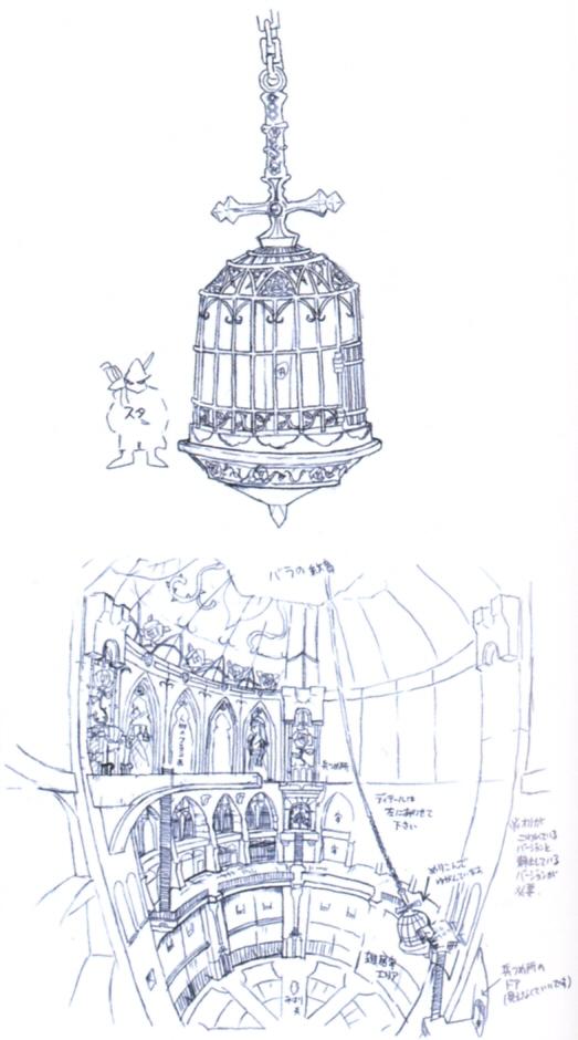 Alexandria Castle Dungeon FFIX Art.jpg