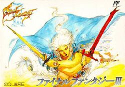 Artwork of a Warrior of Light from Final Fantasy III