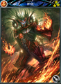 Mobius - Ifrit R3 Ability Card