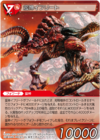 PrimalIfrit TCG.png