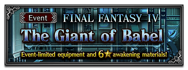 The Giant of Babel (Brave Exvius)