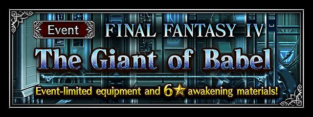 The Giant of Babel (Brave Exvius)