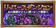 FFRK unknow event 18