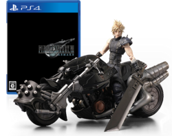 FFVII Remake Japanese package plus figure for PS4.png