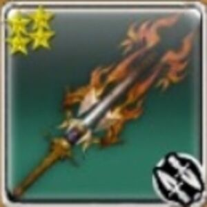 MFF Flame Fossil.jpg