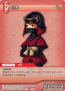 NinjaClass-TradingCard