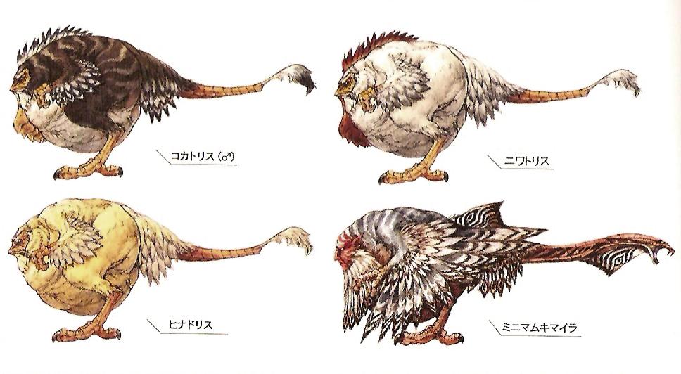 Cluckatrice (Final Fantasy XII)