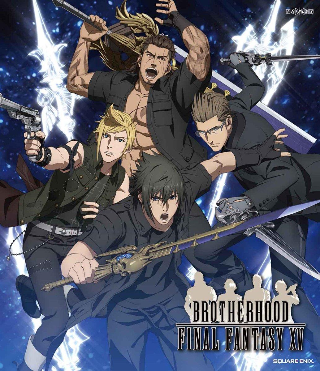Brotherhood Final Fantasy Xv Final Fantasy Wiki Fandom