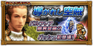 FFRK Consorting with Sky Pirates JP