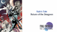 TAY PSP Kain's Tale End