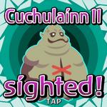 Cúchulainn II Sighted Brigade.png