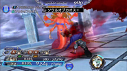 DFFOO Soul of Chaos