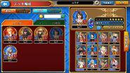 FFDCG menu screenshot 01