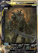 LOV-II Shadow Lord