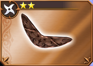 DFFOO Bronze Boomerang