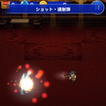 FFRK Fast Ammo.png
