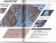 Final Fantasy VI Settei Shiryou Hen Narshe