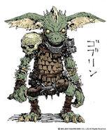 Goblin FFXI (2)