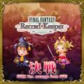 TFFAC Song Icon FFRK- The Decisive Battle Arrange (JP)