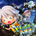 TFFAC Song Icon FFXIII- March of the Dreadnoughts (JP)