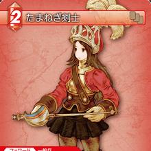 2-008c - Onion Knight (Female) TCG.png