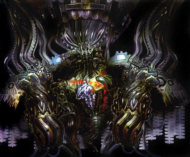 Anima (Final Fantasy XIII)