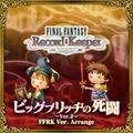 TFFAC Song Icon FFRK- Battle at the Big Bridge Arrange 2 (JP)