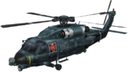 Crisis Core - Helicopter