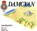 DamcyanSFCManual