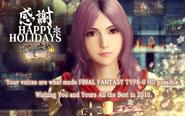 Hajime Tabata 2015 New Year Card