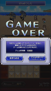 PFF Game Over