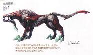 Pantheron Art FFXIII