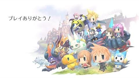 ワールドオブファイナルファンタジー World of Final Fantasy - イノセント² Innocent²