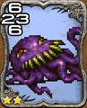 123b Ultros