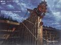 DominionIsland-ElevatorExteriorConcept-fftype0
