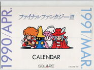 FF3-calendar