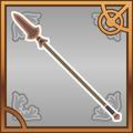 FFAB Bronze Spear N