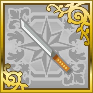 Spellbinder (weapon)