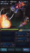 FFBE Energy Blast