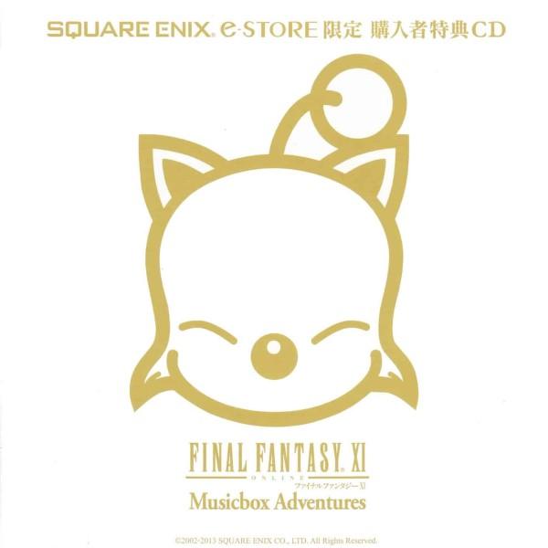 Final Fantasy XI Musicbox Adventures