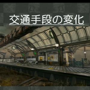 LRXIII-artwork-station.png