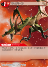 Wyvern TCG.png