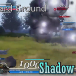 DFF2015 Shadow Flare.png